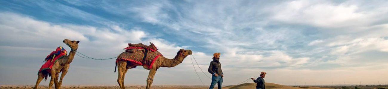 Jaisalmer-1030x666